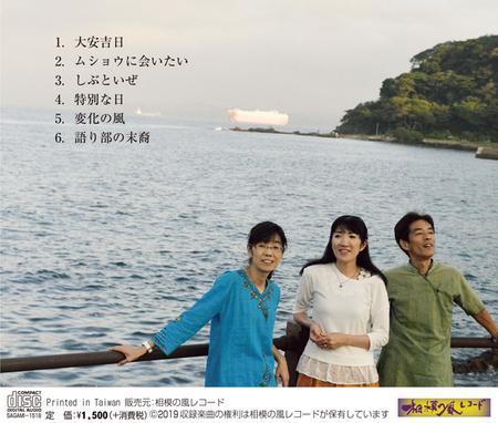 kotohogi3.jpg