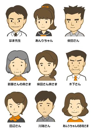yorozu1.jpg