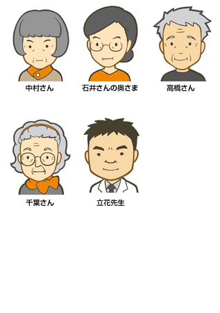 yorozu3.jpg